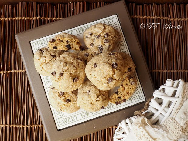 Biscotti al caffè e cioccolato senza burro 8