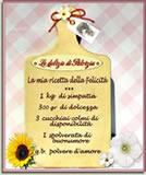 Le delizie di Patrizia